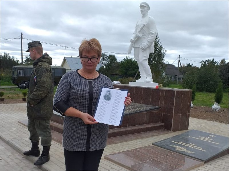 На открытии памятника брянскому лётчику зачитали посвящённое ему стихотворение