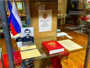 В музее Новозыбкова открыта экспозиция, посвящённая чекисту и главе города Михаилу Милачёву