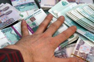 Оренбургский гость обокрал брянского приятеля и за сутки спустил 700 тысяч рублей