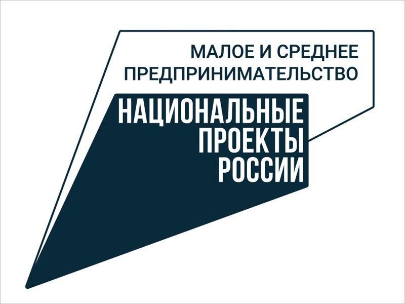 Сельцовский суд вынес приговор по делу о мошенничестве супружеской пары при получении субсидий на инвалидов