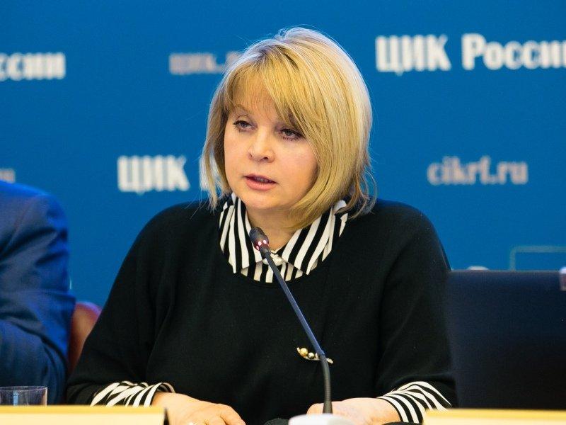 Брянская область стала «рекордсменом» по вбросам на выборах, признанным ЦИК