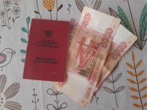 «Путинские 10 тысяч» получили уже более 260 тысяч брянских пенсионеров