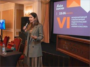 Педагоги со всей страны обсуждают цифровизацию образования в Санкт-Петербурге