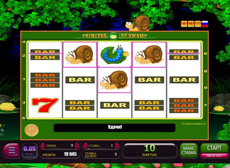 Настольные слоты от Evoplay, в которые можно играть без регистрации