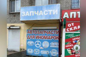 В Брянске с начала года убрали 157 самовольных вывесок и рекламных конструкций