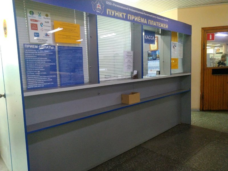 С сентября в Брянске объединены лицевые счета оплаты   за квартплату и капитальный ремонт по квитанциям ООО «РИРЦ»