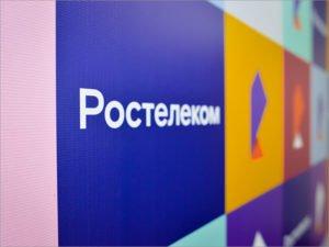 «Ростелекому» присвоен наивысший класс Антикоррупционного рейтинга российского бизнеса