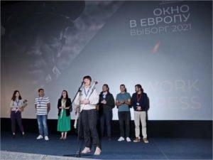 Лариса Садилова презентовала свой «Огород» в Выборге