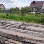 Жители улицы Солнечной в Брянске готовы пикетировать горадминистрацию вместе с детьми-школьниками