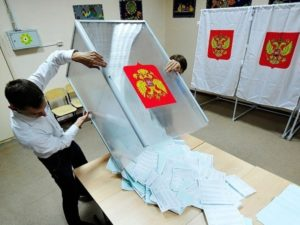 В Брянской области обнародованы первые предварительные результаты выборов-2021