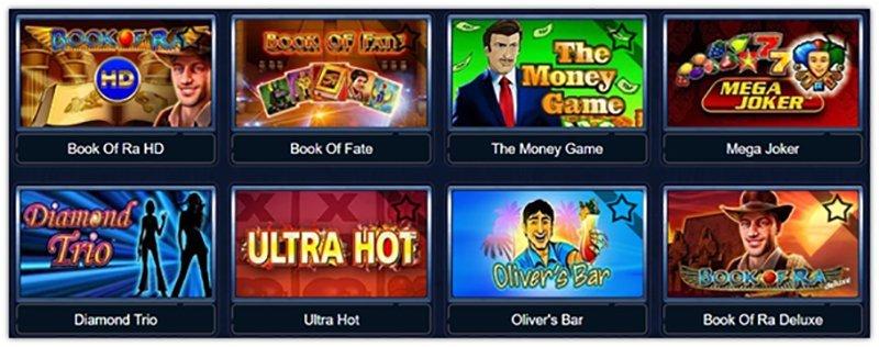Как выиграть деньги в казино, играя в любимые слоты