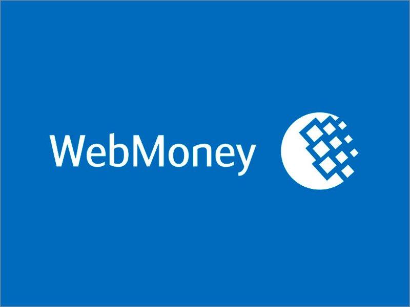 Магазины низких цен Fix Price начали принимать оплату покупок в WebMoney