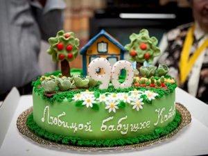 В октябре юбилейные даты «90+» отметят 138 брянских долгожителей