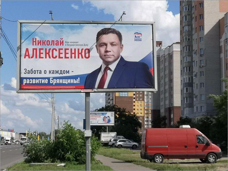 Из брянских депутатов посты в Госдуме получили Николай Валуев и Николай Алексеенко