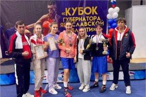 Брянские спортсменки выиграли четыре золотых медали на Кубке губернатора Ярославской области