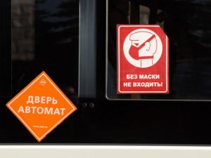 В Брянске отловили еще четыре десятка «безмасочников». В магазинах и на транспорте