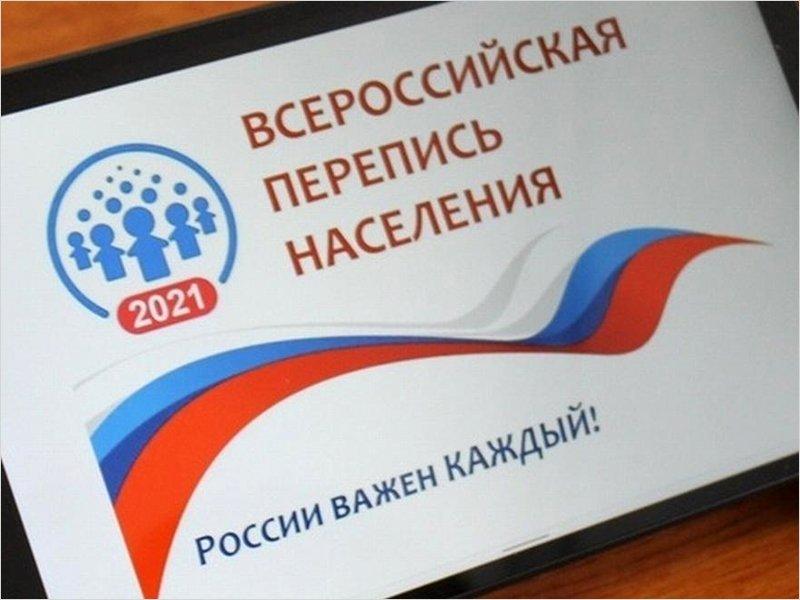Больше половины россиян склоняются к онлайн-участию в переписи населения