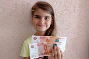 На подачу заявления для получения «путинских школьных» осталась неделя