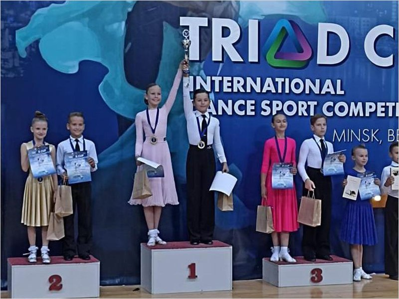 Юные брянские танцоры победили на турнире в Белоруссии