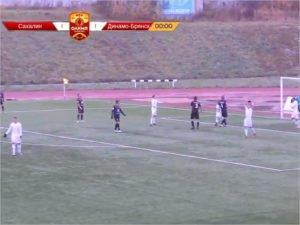 Брянское «Динамо» сыграло вничью в самом раннем матче в своей истории