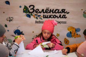 В брянском парке квестом открылась мастерская проекта «Зелёная школа»