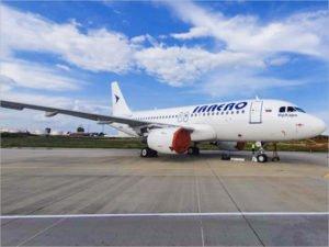 Росавиация разрешила летать из Брянска в Хургаду и Шарм-эль-Шейх