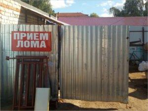 В Новозыбкове пойдёт под суд «бригадир» металловоров
