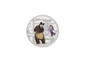 Банк России выпустил монету, посвящённую мультсериалу «Маша и Медведь»