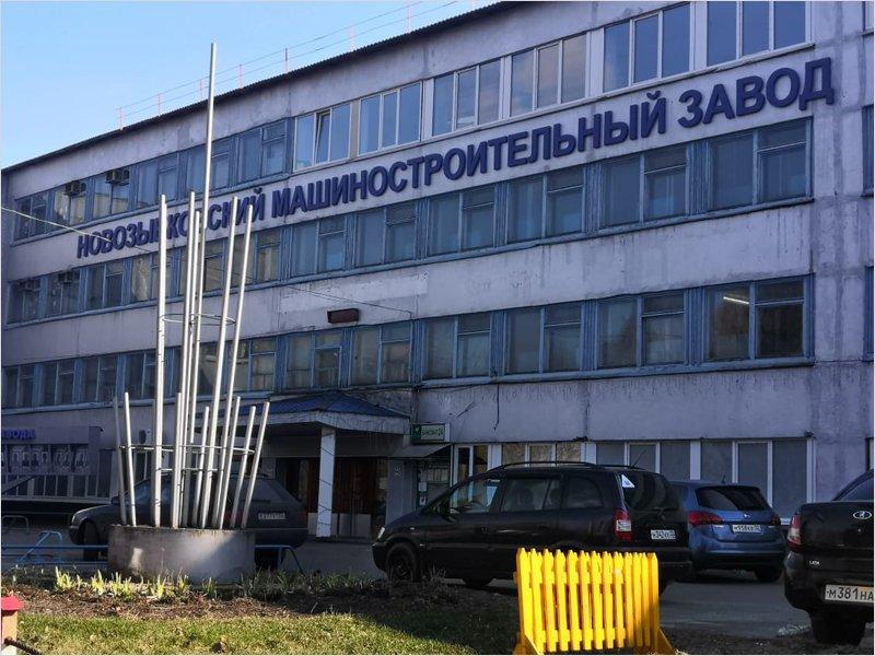 Новозыбковский машиностроительный завод продан новому владельцу. На одну треть