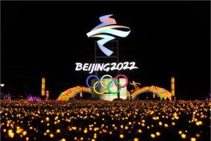 К Олимпиаде-2022 будут допущены спорcтмены, привитые российскими вакцинами