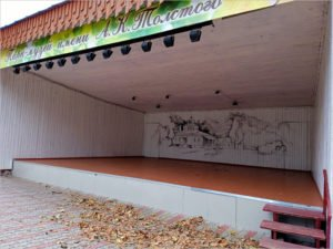 В брянском парке имени Толстого появился новый арт-объект