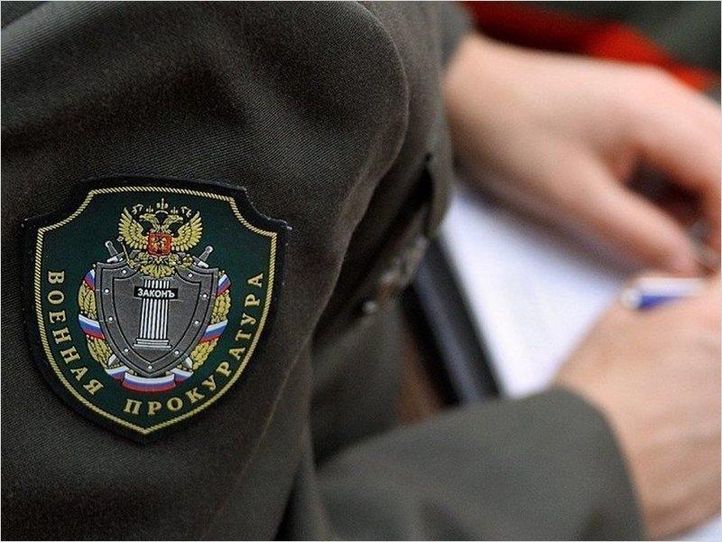 Чем больше в армии дубов, тем крепче наша оборона: военная прокуратура удаляет фотодоказательства дедовщины, чтобы «не подрывать обороноспособность»