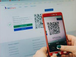 В Брянской области уже насчитывается более 470 тыс. потенциальных QR-кодированных