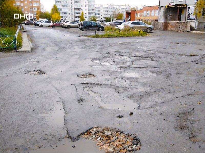 #ЗалаталиКакМогли: ОНФ объявляет всероссийский фотоконкурс на самую необычную дорожную заплатку