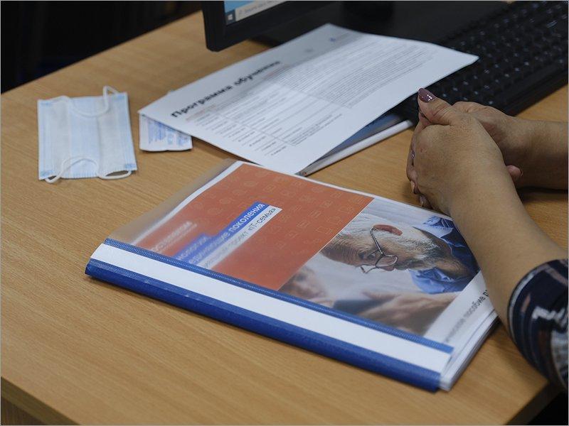 «Ростелеком» запустил в Брянске образовательный проект «IT-семья»