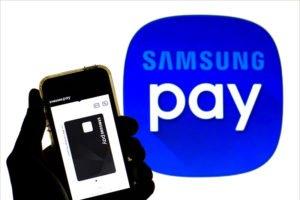 Московский суд запретил продажу в России более 60 моделей смартфонов Samsung