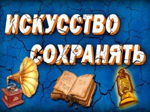 Брянский краеведческий музей расскажет о работе хранителей и реставраторов
