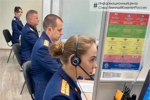 Информцентр СК РФ принимает сообщения граждан в соцсетях и по телефону круглосуточно