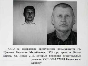 Розыск Валентина Цуканова, расстрелявшего в Брянске полицейского, пока не дал результатов