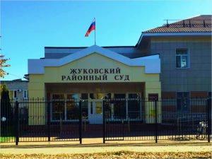 В Жуковке вынесен приговор за коммент в соцсети